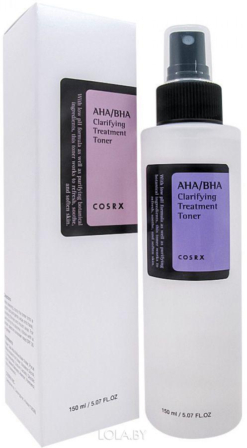 Тонер очищающий COSRX с AHA/BHA-кислотами AHA/BHA Clarifying Treatment Toner 150 мл