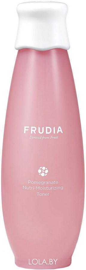 Питательный тоник Frudia с гранатом Pomegranate Nutri-Moisturizing Toner 195 мл