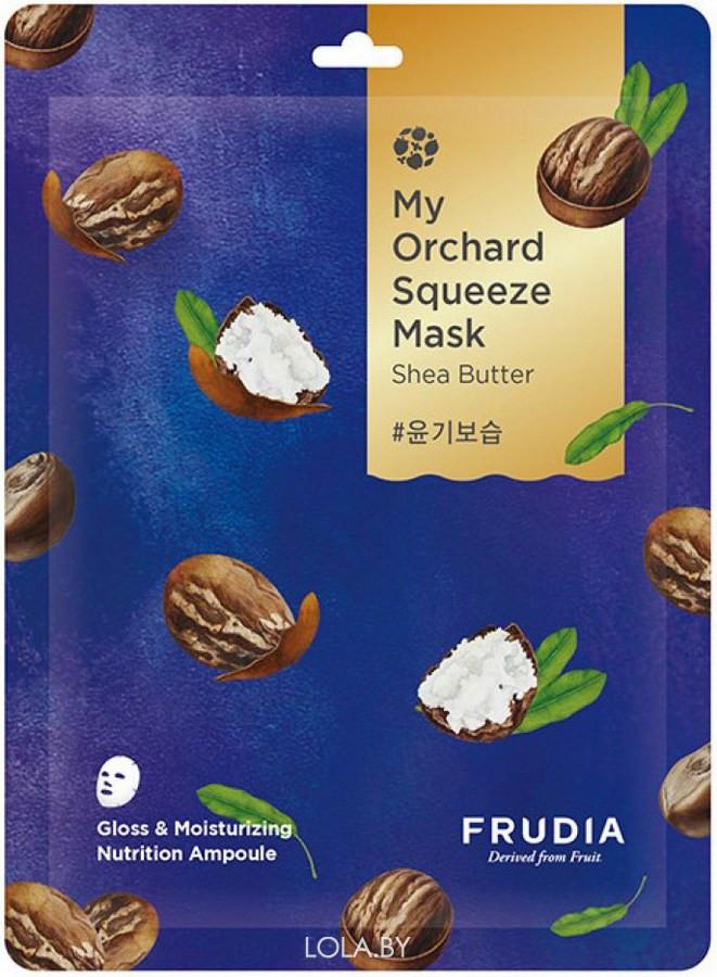 Восстанавливающая маска Frudia с маслом ши My Orchard Squeeze Mask Shea Butter