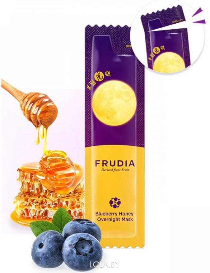 Питательная ночная маска Frudia с черникой и медом Blueberry Honey Overnight Mask 5 мл купить в Минске. Цены, отзывы, способ применения.