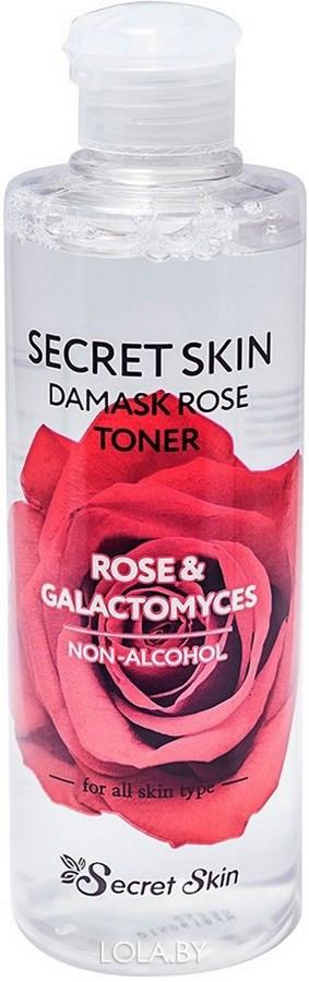 Тонер для лица SECRET SKIN с экстрактом розы DAMASK ROSE Toner 250мл