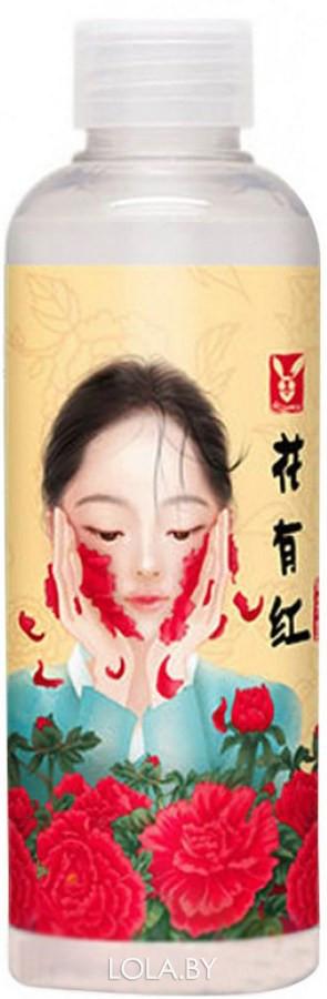 Тонер Elizavecca увлажняющий с экстрактом женьшеня Hwa Yu Hong 200 мл
