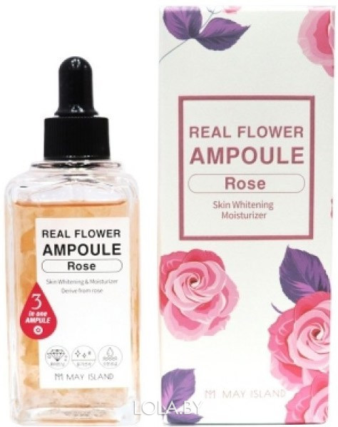 Сыворотка для лица MAYISLAND Real Flower Ampoule Rose 100 мл