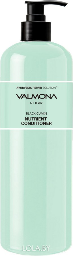 Кондиционер VALMONA АЮРВЕДА Ayurvedic Repair Solution Black Cumin Nutrient Conditioner 480 мл