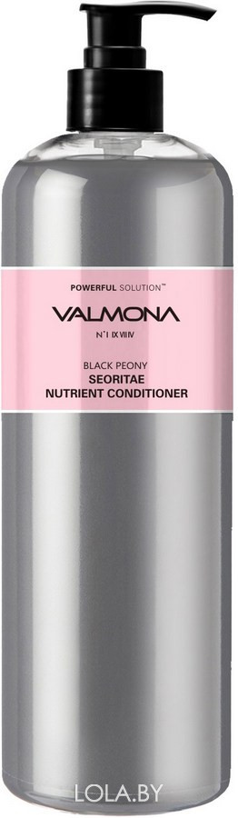 Кондиционер VALMONA ЧЕРНЫЙ ПИОН/БОБЫ Black Peony Seoritae Nutrient Conditioner 480 мл