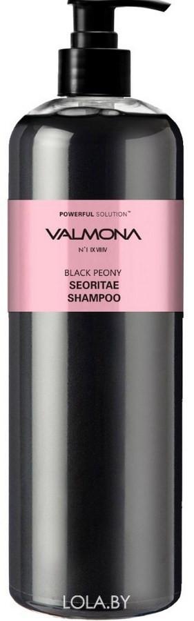 Шампунь для волос VALMONA ЧЕРНЫЙ ПИОН/БОБЫ Powerful Solution Black Peony Seoritae Shampoo 480 мл