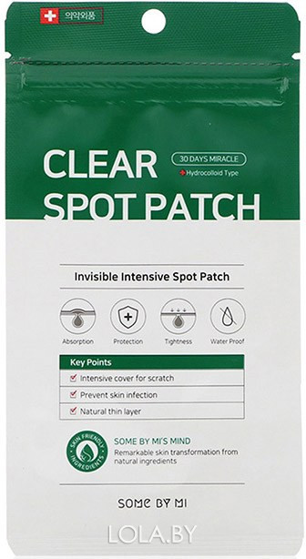 Патч от несовершенств SOME BY MI 30 Days Miracle Clear Spot Patch 18 шт
