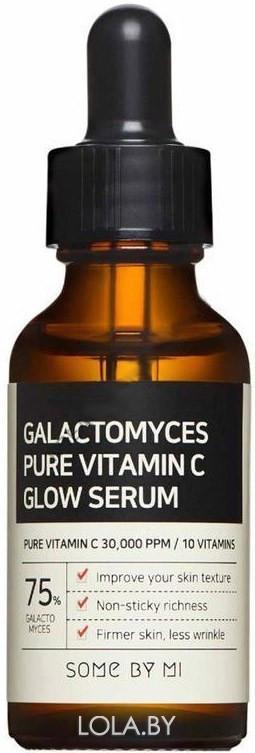 Cыворотка SOME BY MI с галактомисис GALACTOMYCES PURE VITAMIN C GLOW SERUM 30 мл