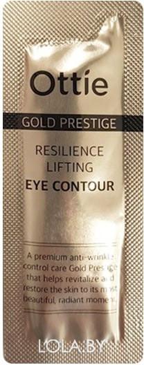 ПРОБНИК Крем для глаз OTTIE Gold Prestige Resilience Lifting Eye Contour