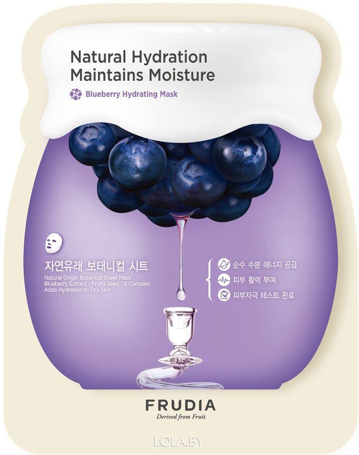 ПРОБНИК Увлажняющий крем Frudia с черникой Blueberry Intensive Hydrating Cream