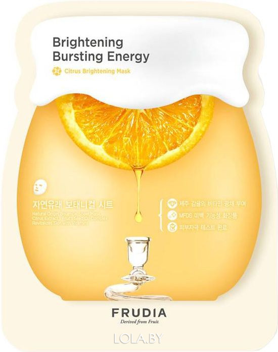 ПРОБНИК Крем Frudia с цитрусом Citrus Brightening Cream