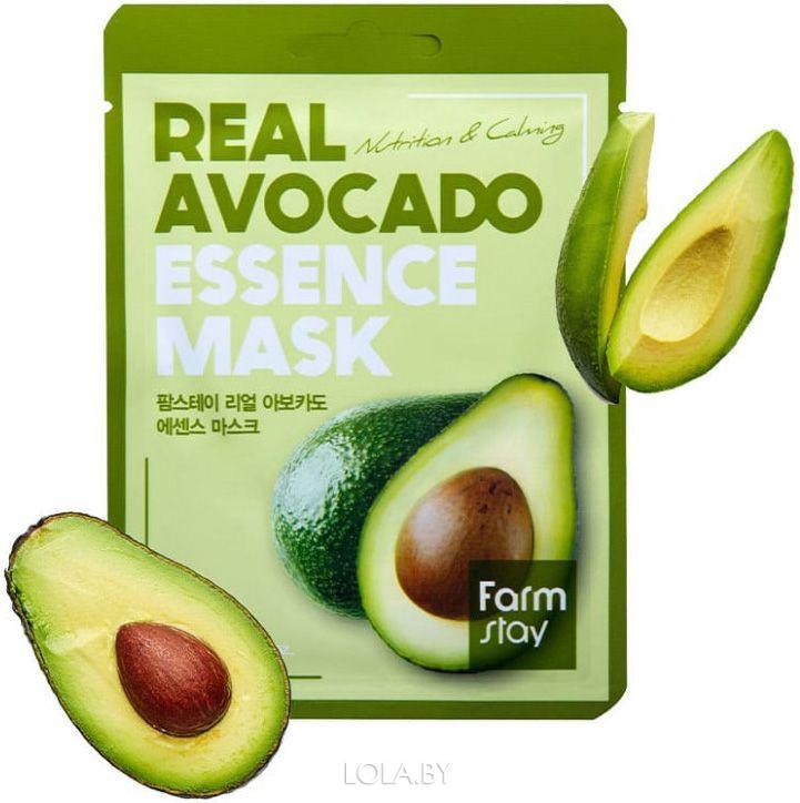 Тканевая маска для лица FarmStay с экстрактом авокадо 23мл
