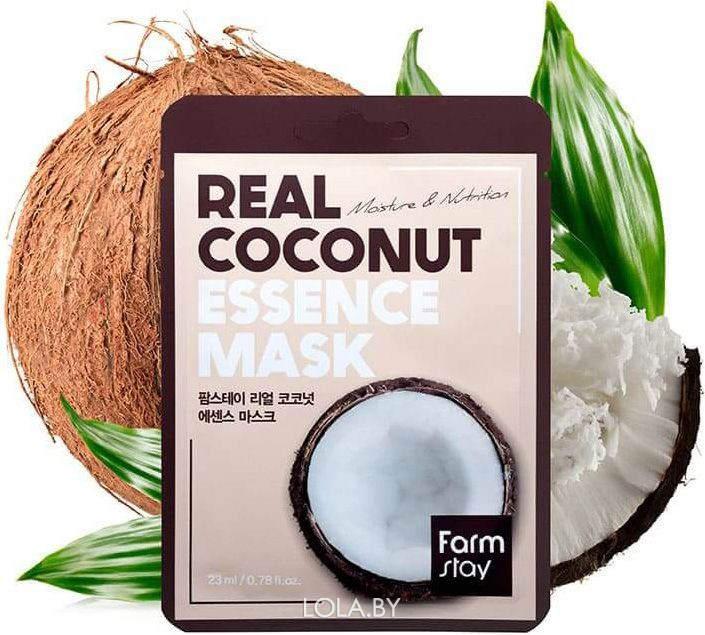 Тканевая маска для лица FarmStay с экстрактом кокоса 23мл