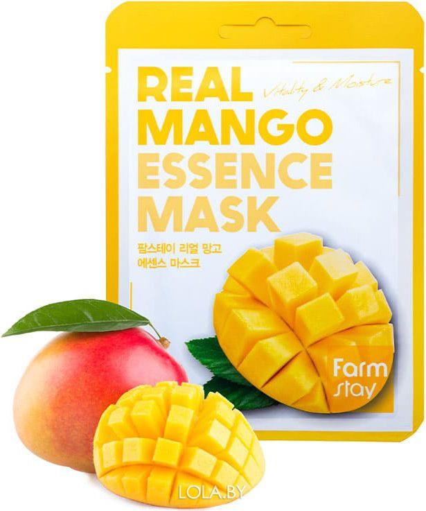 Тканевая маска для лица FarmStay с экстрактом манго 23мл