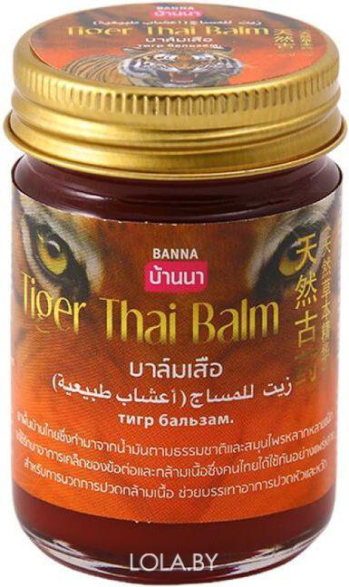 Тайский красный тигровый бальзам BANNA