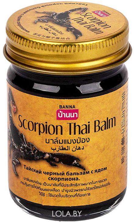 Тайский чёрный бальзам Cкорпион BANNA