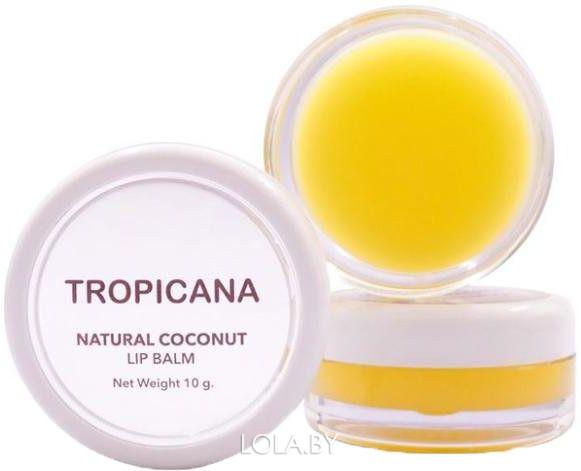 Бальзам для губ TROPICANA с ароматом банана 10 гр