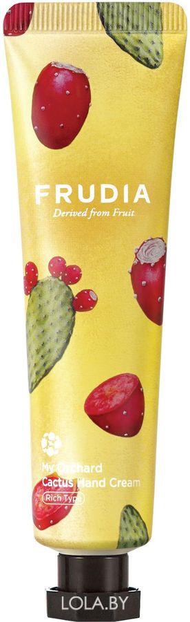 Крем для рук Frudia c кактусом Squeeze Therapy Cactus Hand Cream 30гр