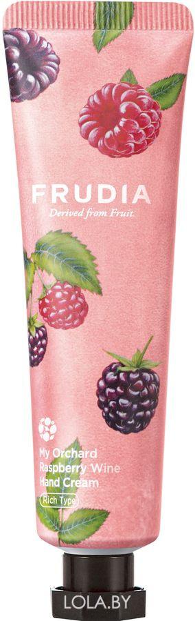 Крем для рук Frudia с дикой малиной My Orchard Raspberry Wine Hand Cream 30гр