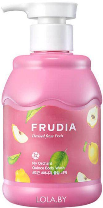 Гель для душа Frudia с айвой My Orchard Quince Body Wash