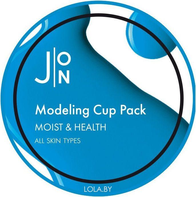 Альгинатная маска J:ON УВЛАЖНЕНИЕ И ЗДОРОВЬЕ MOIST & HEALTH MODELING PACK, 18 гр