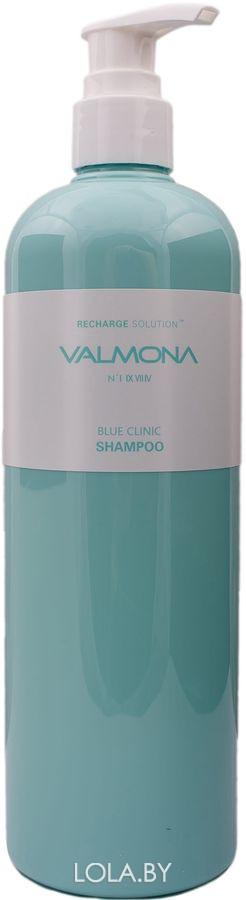 Шампунь для волос VALMONA УВЛАЖНЕНИЕ Recharge Solution Blue Clinic Shampoo 480 мл
