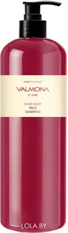 Шампунь для волос VALMONA ЯГОДЫ Sugar Velvet Milk Shampoo 480 мл
