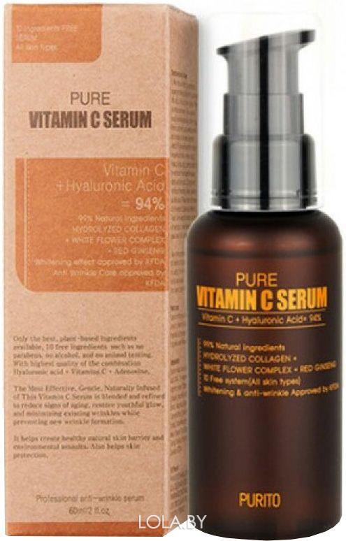Cыворотка Purito с витамином С Pure Vitamin C Serum 60 мл