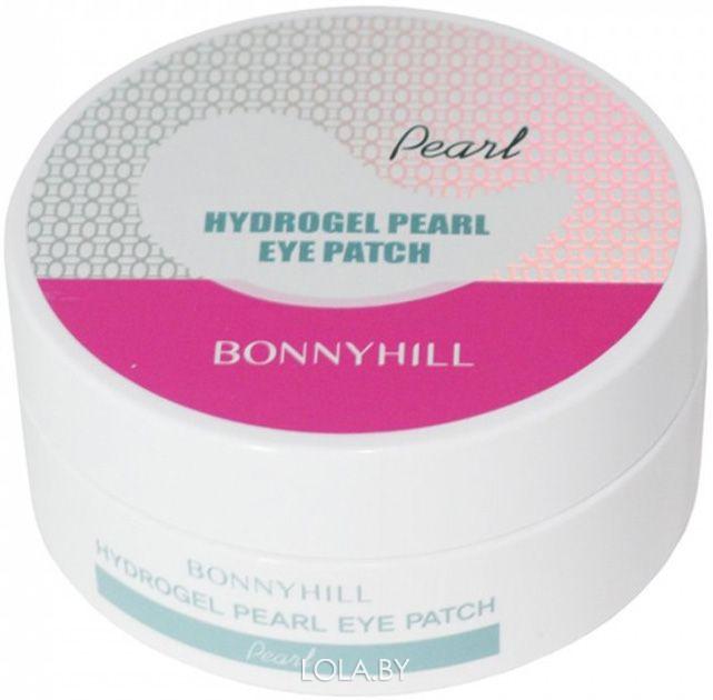 Патчи для глаз BONNYHILL с жемчугом Hydrogel Pearl Eye Patch 60 шт
