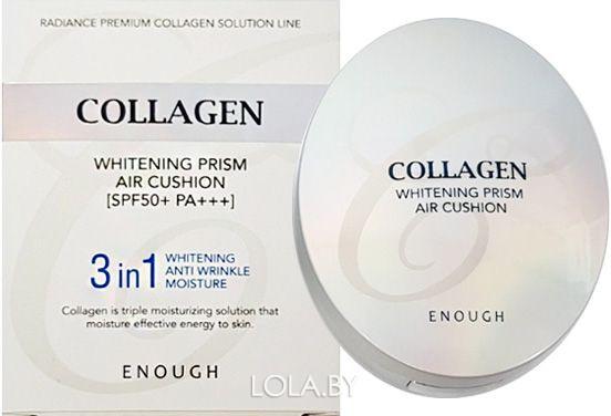 Кушон Enough Collagen Whitening Prism Air Cushion № 13