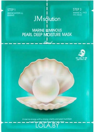 Трехфазная маска JMsolution с протеинами жемчуга Marine Luminous Pearl Deep Moisture Mask-Pearl