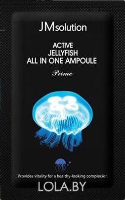 Сыворотка 3 в 1 Jmsolution с экстрактом медузы Active Jellyfish All In One Ampoule Prime 2 мл