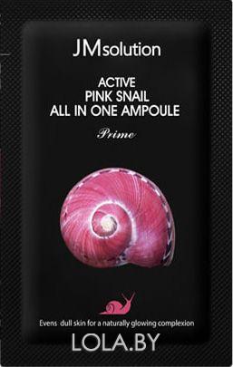 Пробник Сыворотка 3 в 1 Jmsolution с муцином улитки Active Pink Snail All In One Ampoule Prime