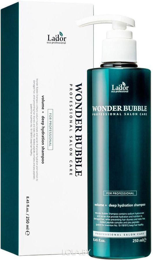Шампунь Lador для объема и глубокого увлажнения волос Wonder Bubble 250 мл