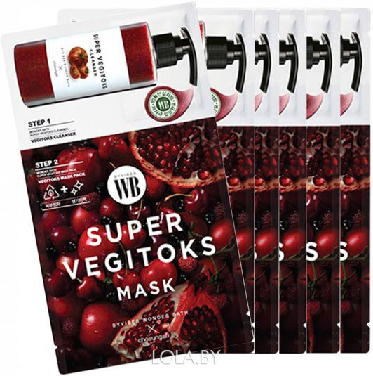 Маска тканевая WONDER BATH Super Vegitoks Mask Pack-Red 25 мл