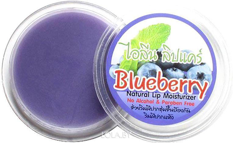 Бальзам для губ ILENE Черника Blueberry 10 гр