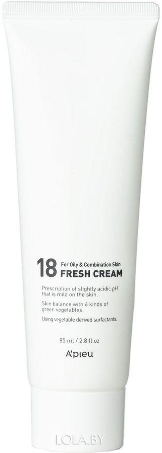 Крем для молодой кожи лица A'pieu 18 Fresh Cream для жироной и комбинированной кожи