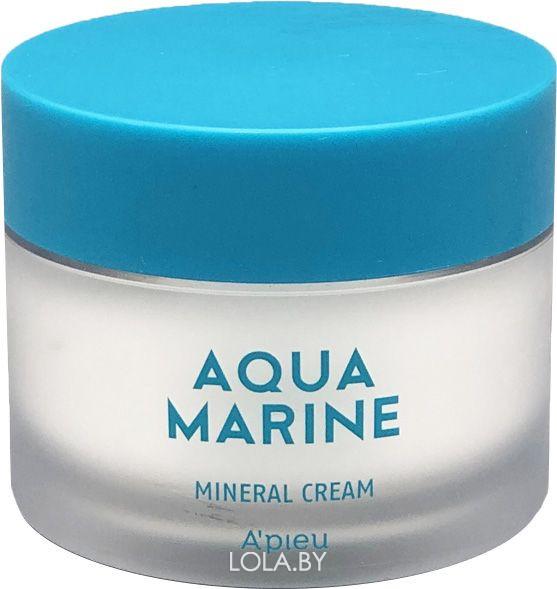 Крем для лица A'pieu минеральный увлажняющий Aqua Marine Mineral Cream