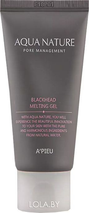 Гель для лица A'pieu очищающий Aqua Nature Blackhead Melting Gel