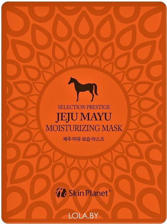 Тканевая маска для лица MIJIN Selection Prestige Jeju Mayu Moisturizing Mask
