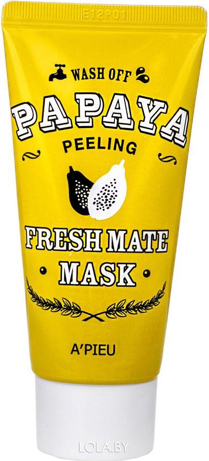 Маска для лица A'pieu очищающая с папайей Fresh Mate Papaya Mask Peeling 50мл