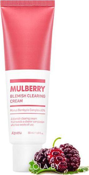 Крем A'pieu для проблемной кожи лица Mulberry Blemish Clearing Cream 50мл