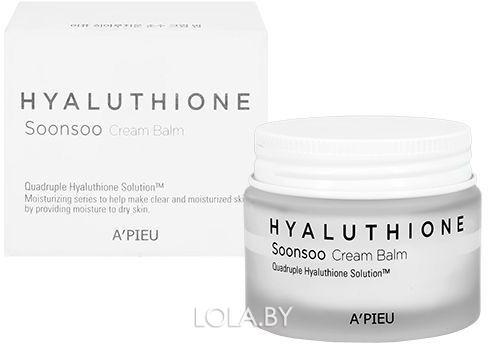 Крем-бальзам A'pieu для лица глубокоувлажняющий Hyaluthioneoonsoo Cream Balm