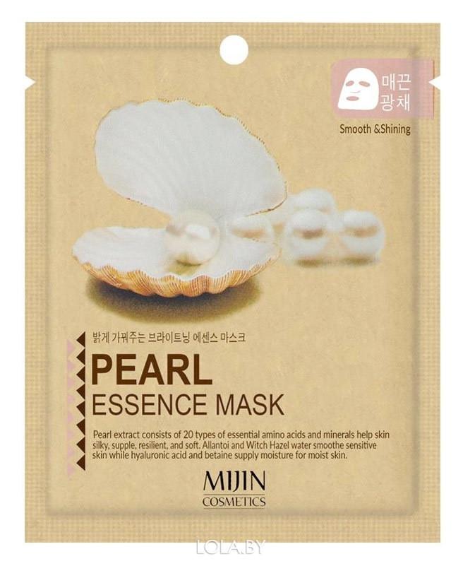Тканевая маска для лица MIJIN Pearl Essence Mask (жемчуг)