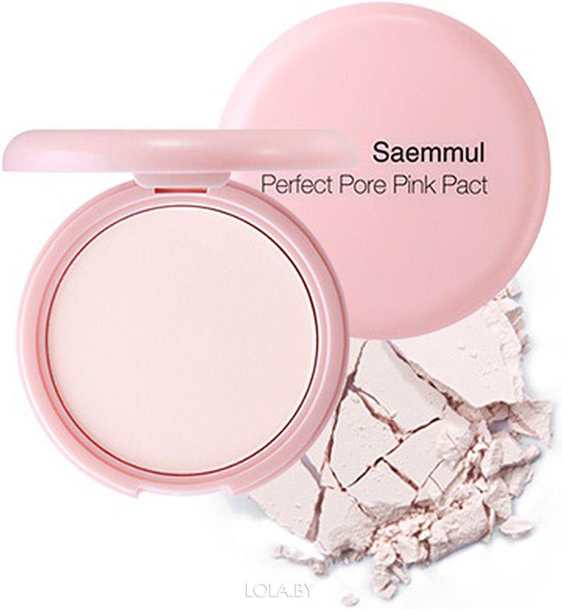 Пудра The SAEM розовая с каламином для проблемной кожи Saemmul Perfect Pore Pink Pact 11гр