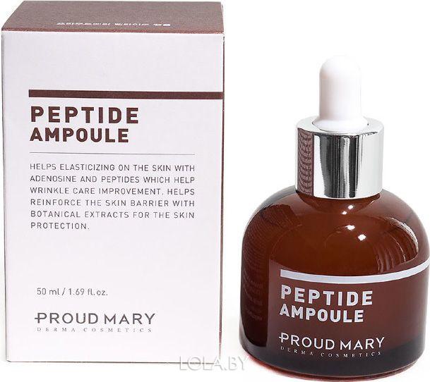 Сыворотка PROUD MARY ампульная пептидная Peptide Ampoule 50 мл