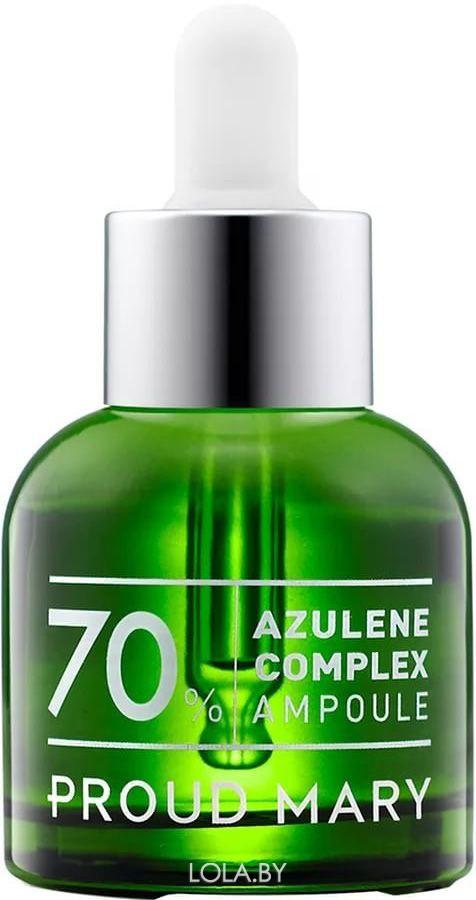 Сыворотка PROUD MARY ампульная с азуленом Azulene Ampoule 50мл