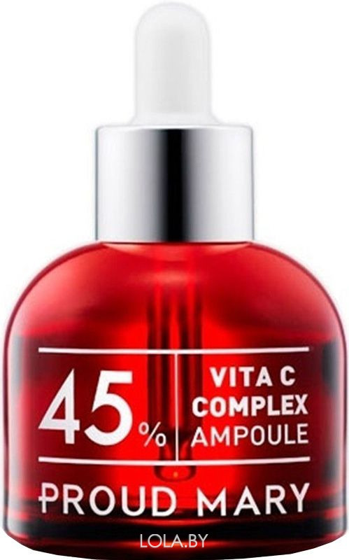 Сыворотка PROUD MARY ампульная с витамином С Vita C Ampoule 50 мл