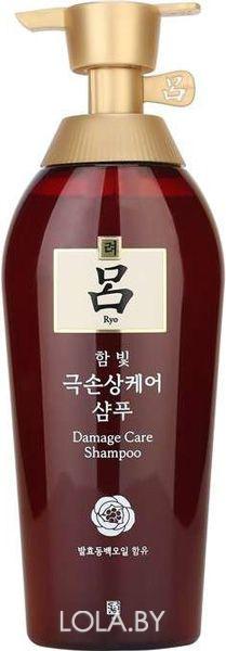 Шампунь RYO с маслом Камелии и корня Женьшеня Hambit Damage Care Shampoo 500 мл