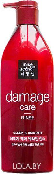Восстанавливающий кондиционер MISE EN SCENE Damage Care Rinse 680 мл